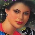 Kalakar Novel Urdu By Aleem Ul Haq Haqi Pdf