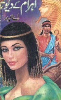 Ahram Ke Devta Novel by A Hameed Free Pdf