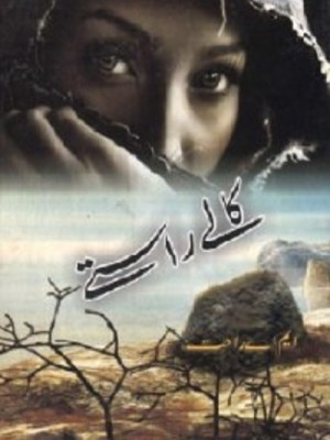 Kalay Raste Novel By MA Rahat Pdf Download
