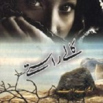 Kalay Raste Novel By MA Rahat Pdf Download