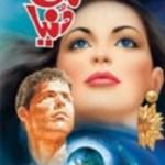 Kali Dunya Novel by MA Rahat Pdf Download