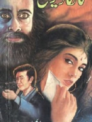Kalka Devi Novel by MA Rahat Free Pdf