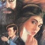 Kalka Devi Novel by MA Rahat Free Pdf