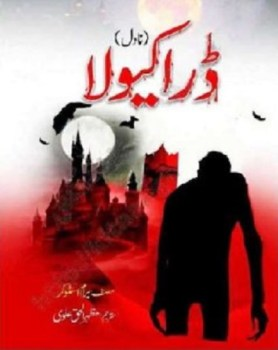 Dracula Novel By Bram Stoker Urdu Pdf Free Download