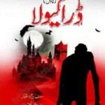 Dracula Novel By Bram Stoker Urdu Pdf Download