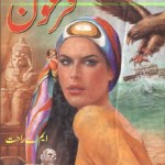 Firon Novel Complete By MA Rahat Free Pdf