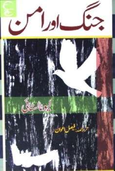 War And Peace urdu by Leo Tolstoy Free Pdf