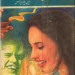 Khawab Zada Novel Complete By M Ilyas Pdf