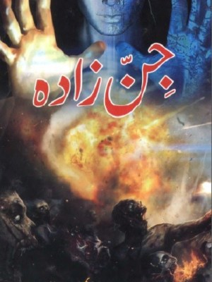 Jin Zada Novel by MA Rahat Pdf Download