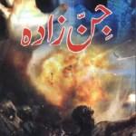 Jin Zada Novel by MA Rahat Pdf Download