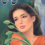 Jungle Udas Hai Novel By A Hameed Free Pdf