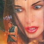 Purisrar Shikari Novel by M Ilyas Free Pdf