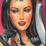 Aseer e Khawab Novel by M Ilyas Free Pdf
