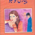 Pyar Ki Khushboo Novel by Huma Kokab Bukhari Pdf