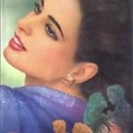 Pyas Ka Darya Novel By Raheem Gul Pdf