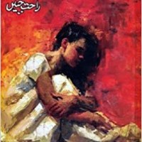 Sari Bhool Hamari Thi Novel by Rahat Jabeen Pdf