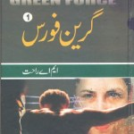 Green Force Novel By MA Rahat Free Pdf