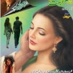 Monthly Sarguzasht Digest August 2017 Free Pdf