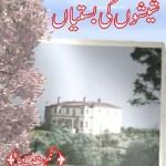 Sheeshon Ki Bastian Novel By Nighat Seema Pdf Download