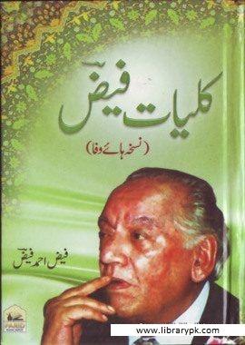 Kulliyat e Faiz By Faiz Ahmed Faiz Pdf Free Download
