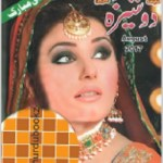 Monthly Dosheeza Digest August 2017 Pdf Free