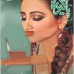 Monthly Pakeeza Digest August 2017 Free Pdf