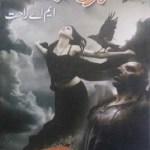 Sunehri Taboot Novel By MA Rahat Pdf