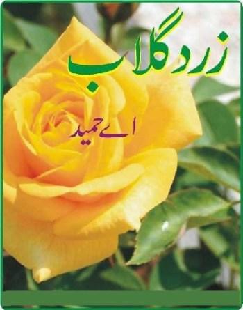 Zard Gulab Novel By A Hameed Free Pdf