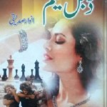 Double Game Novel By Anwar Siddiqui Pdf
