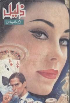 Zaleel Novel Urdu By M Ilyas Free Pdf