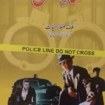 Fasad e Jahal Novel By Malik Safdar Hayat Pdf