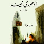 Adhoori Neend Afsane By Habib Mohana Pdf