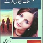 Tum Sang Naina Laagy Novel By Subas Gul Pdf