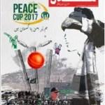 Monthly Hilal Magazine October 2017 Pdf