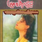Teri Chah Mein Novel By Ayesha Sehar Murtaza Pdf