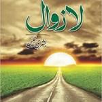 La Zawal Novel by Bushra Rehman Free Pdf