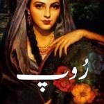 Roop Novel By Husn e Tehreer Pdf Free Download