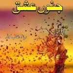 Junoon e Ishq Novel By Riaz Aqib Kohler Pdf