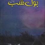 Bol Shab Novel By Iftikhar Ahmad Atir Pdf