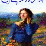 Chalo Ishq Ka Rasta Chunte Hain By Asia Mazhar Pdf Free