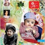 Monthly Phool Magazine February 2018 Pdf Free