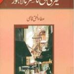 Ghair Mulki Sayyah Ka Safar Nama e Lahore By Ata ul Haq Qasmi