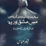 Mein Ishq Aur Woh By Qaiser Abbas Pdf Free