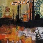 Beqarari Si Beqarari Hai Novel By Gohar Shahwar Pdf Free