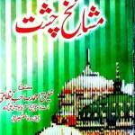 Tareekh Mashaikh e Chisht By Khaleeq Ahmad Nizami Pdf