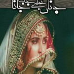 Jana Tujhe Jab Jana Novel By Neelam Riasat Pdf Download
