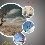 27140 Kilometer Urdu Novel By Rizwan Ali Ghuman Pdf