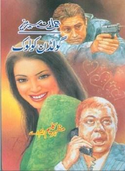 Golden Coloc Imran Series By Mazhar Kaleem Pdf Free