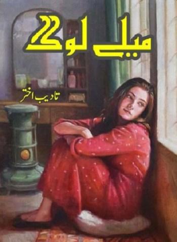 Mailay Log Novel By Tadeeb Akhtar Pdf Download
