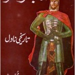 Aljazair Historical Novel By Muhammad Saeed Pdf